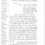 Nellore-police -attack-1