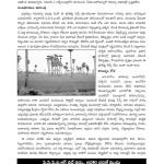 hrf_pamphlet-anti-pcpir_prachara_yatra-page-002