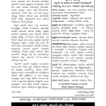 hrf_pamphlet-anti-pcpir_prachara_yatra-page-004