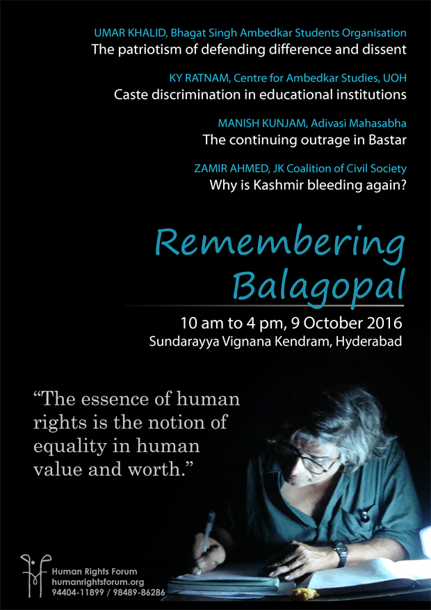 remembering-balagopal
